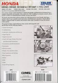 fascinating motorcycle wiring diagram standard images wiring