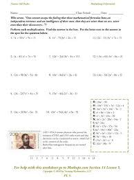 pl 5 multiplying polynomials mathops