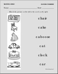 phonics letter c matching picture to word printable worksheet
