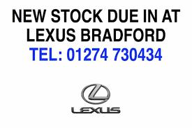 lexus ct200h se i lexus ct 200h 1 8 se l premier rrg group