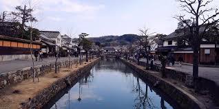 cdiscount canap駸 到訪岡山美觀地區 澡堂初體驗完成 找個時間去流浪 本土文集