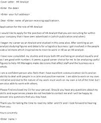 hr business consultant resume business analyst cover letter 6 business analyst cover letter