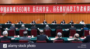 bureau secretariat central secretariat stock photos central secretariat stock images