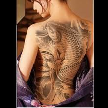 online get cheap carp fish tattoos aliexpress com alibaba group