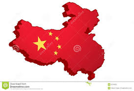 China In Map Of World by Map Of China In 3d Stock Photos Image 5279203