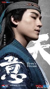 bureau poste li鑒e drama oho ou s historical drama s 天意之秦天宝鉴
