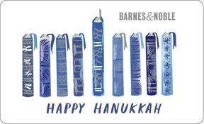 hanukkah gift cards hanukkah gift card by barnes noble 2000004062484 gift card