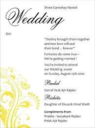 hindu wedding invitations wording hindu wedding invitations mounttaishan info