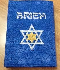siddur cover 4 hobby machine embroidery designs lynne morchy siddur cover
