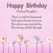 dad to daughter birthday quotes the best daughter of 2017