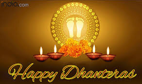dhanteras 2017 wishes best whatsapp messages gif images sms