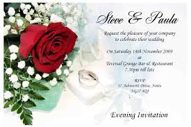 Marriage Invitation Card Wordings Sample Invitation Card For Wedding Matik For