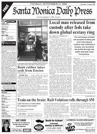 lexus santa monica general manager santa monica daily press september 21 2004 by santa monica daily