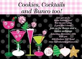 bunco cookie swap exchange holiday party invitations printable