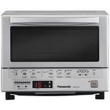 Cuisinart Toaster Oven Broiler With Convection Panasonic Toaster Ovens Sears