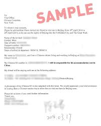 Embassy Invitation Letter Sle Collection Of Solutions Invitation Letter For China Visa Sle