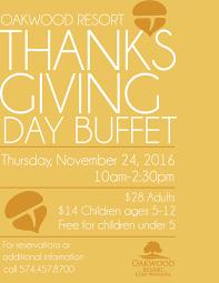 thanksgiving day buffet oakwood resort