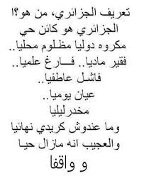اضحك ههههههههههههههههه images?q=tbn:ANd9GcT