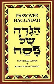 reform passover haggadah passover haggadah 9780870685422 nathan goldberg books