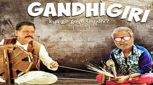 gandhigiri movie review this om puri film is a crime the indian