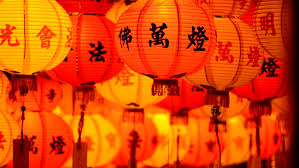 lanterns new year new year and yellow paper lanterns in the temple in