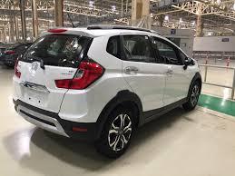 Honda Price List In Philippines Honda Wr V For Sale Price List In The Philippines September 2017