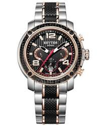 Jam Tangan Alba Digital jam tangan rhythm