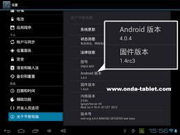 android firmware onda android 4 0 tablet pc news onda v1 4 firmware update to