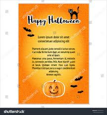 vector template design invitation halloween pumpkin stock vector