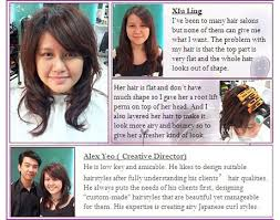 can a root perm be done on fine hair japanese volumising root lift perm somerset singapore daily