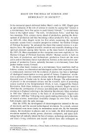 process essay thesis statement thesis statement for an essay high dropouts essay also how