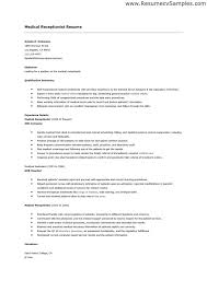 Receptionist Resume Sample Medical Receptionist Resume Examples Medical Receptionist Duties