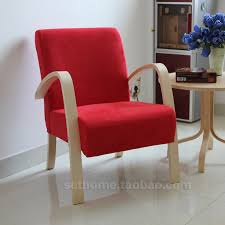 Small Fabric Armchair Ikea Arm Chairs Home Office Corner Desk Setup Ikea Furniture