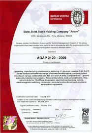 Certifications Bureau De Controle Veritas