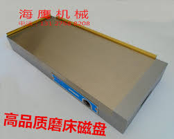 magnetic table for surface grinder grinding machine chuck 150 300 permanent magnetic chuck surface