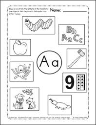 flags u0026 tags letter sounds learning center freebie heidi songs
