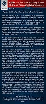 Annexe Iii Modèle D Arrêté Emportant Blâme Les L Observateur Du Péril Innommable Médias Antijuifs Sur Les Ondes