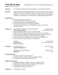 Resume No Experience Template Sample Resume For Warehouse Forklift Operator Warehouse Resume