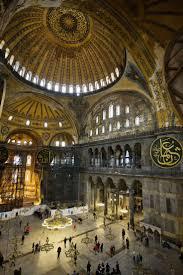 the 25 best hagia sophia istanbul ideas on pinterest
