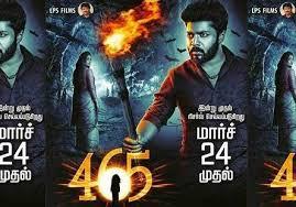 tamil hd movies archives tamilgun tamilrockers tamilyogi tamil