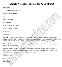sample transfer letter due to mother illness