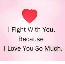 Love You So Much Meme - i fight with you because i love you so much love meme on me me