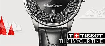 tissot black friday tissot black friday early access exclusive gift with your