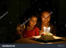 brother his sister sits front birthday stock photo 1836798
