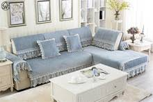 popular sofa cover lace buy cheap sofa cover lace lots from china