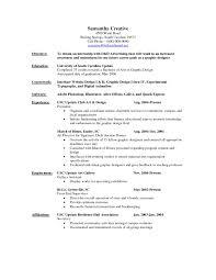Graphic Design Objective Resume Download Advertising Internship Sample Resume