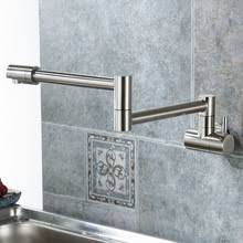 articulated kitchen faucet popular articulating faucet buy cheap articulating faucet lots