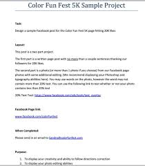 what to say in a cover letter 100 images what should go on a