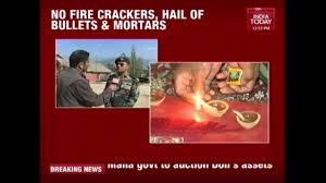 army jawans on high alert on border even as country celebrates