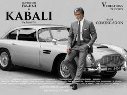 aston martin db5 this south indian movie to star rajinikanth along with an aston